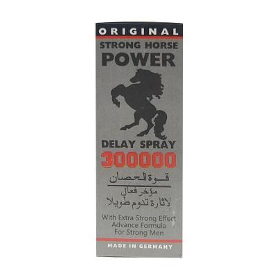 Online Buy Strong Horse Power 300000 Delay Spray 45ml in Pakistan